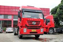 上汽红岩 杰狮M100重卡 350马力 4X2牵引车(CQ4185HTG361) 卡车图片