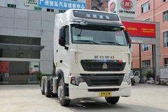 中国重汽 HOWO T7H重卡 480马力 6X2R牵引车(ZZ4257V323HD1) 卡车图片