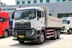东沃UD 酷腾 380马力 6X4 5.4米自卸车(DND5250GJBWA37) 卡车图片