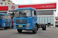 东风商用车 天锦中卡 180马力 4X2 6.8米载货车底盘(DFL1120B13) 卡车图片
