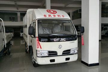东风 多利卡D6 140马力 3.8米排半仓栅式轻卡(EQ5041CCYL8BD2AC)
