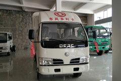 东风 多利卡D5 102马力 3.9米排半仓栅式轻卡(DFA5041CCYL35D6AC) 卡车图片
