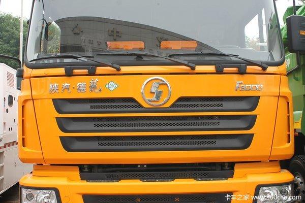 德龙F3000自卸车限时促销中 优惠1.2万