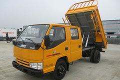 江铃 顺达窄体 豪华款 109马力 3.2米自卸车(JX3044XSG2) 卡车图片