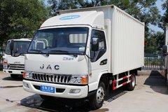 江淮 骏铃E7 141马力 4X2 6.2米厢式载货车(HFC5092XXYP91K1D3)