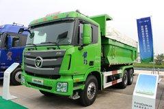 福田 欧曼GTL 9系重卡 336马力 6X4 5.6米新型环保渣土车 卡车图片