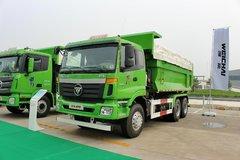 福田 欧曼ETX 9系重卡 336马力 6X4 5.8米新型环保渣土车 卡车图片