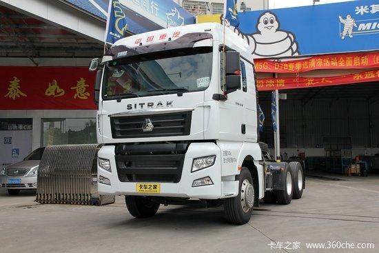 中国重汽 汕德卡SITRAK C7H重卡 440马力 6X4牵引车(ZZ4256V324ME1Z)