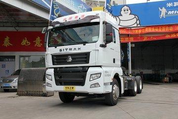 中国重汽 汕德卡SITRAK C7H重卡 480马力 6X4牵引车(3.36)(ZZ4256V324HE1B)