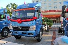飞碟奥驰 D3系列 140马力 4X2 6.2米排半载货车底盘(FD5166CCYP8K4) 卡车图片