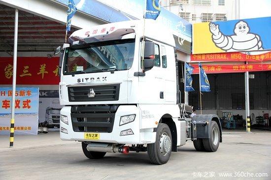 中国重汽 汕德卡SITRAK C7H重卡 400马力 4X2牵引车(ZZ4186V361HE1B)