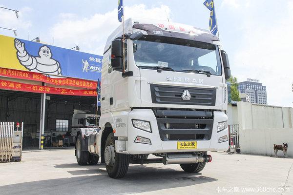 中国重汽 汕德卡SITRAK C7H重卡 360马力 4X2牵引车(危化运输)