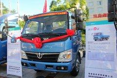 奥驰 X2系列 95马力 3.78米自卸车底盘(FD3084MP10K4) 卡车图片