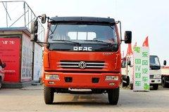 东风 多利卡D8 150马力 6.2米单排栏板载货车(DFA1090S11D5)