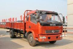 东风 多利卡D7 150马力 4.8米排半栏板轻卡(DFA1091L13D3) 卡车图片
