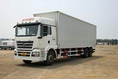 陕汽重卡 德龙新M3000 270马力 6X2 9.6米厢式载货车(SX5200XXYMA) 卡车图片