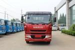 跃进 超越C500-52 180马力 单排载货车底盘(SH1132ZQDDWZ)