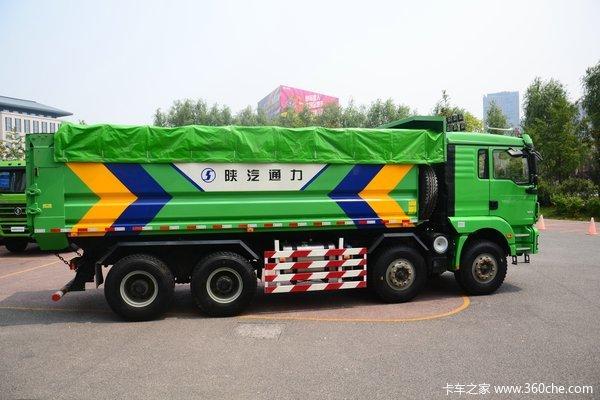 陕汽重卡 德龙新M3000 加强版 350马力 8X4 7.6米自卸车(SX3310MB406)