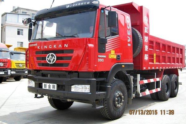 上汽红岩 新金刚重卡 350马力 6X4 5.8米自卸车