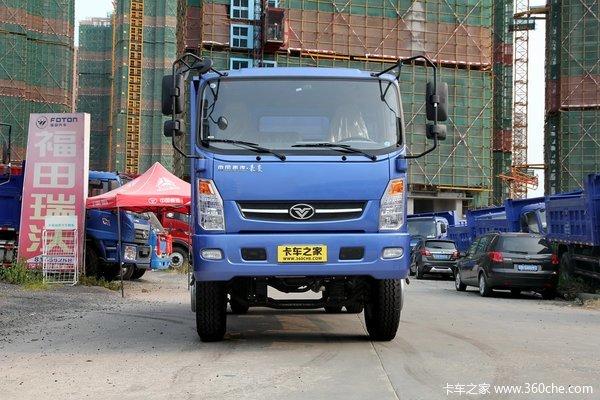 中国重汽 豪曼H3 185马力 6X2 4.7米自卸车