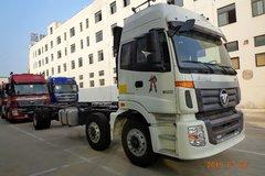 福田 欧曼ETX 6系重卡 245马力 6X2 9.5米厢式载货车(BJ5253XXY-XB) 卡车图片