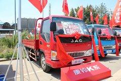 江淮 康铃H3窄体 82马力 3.7米单排栏板轻卡(HFC1040P93K7B4) 卡车图片