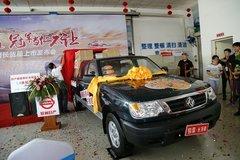 郑州日产 锐骐 长货箱 标准版 2015款 两驱 2.5L柴油 双排皮卡