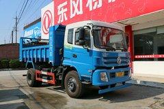 东风特商 180马力 4X2 4.2米自卸车(环卫车)(EQ3160GF8) 卡车图片