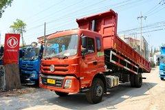 东风特商 160马力 6.5米自卸车(EQ3160GF7) 卡车图片