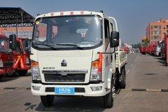 中国重汽HOWO 悍将 102马力 3.2米双排栏板轻卡(ZZ1047D3413D542) 卡车图片
