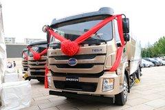 比亚迪 T8 16吨 纯电动洗扫车(华林牌)(HLT5160TXSEV)