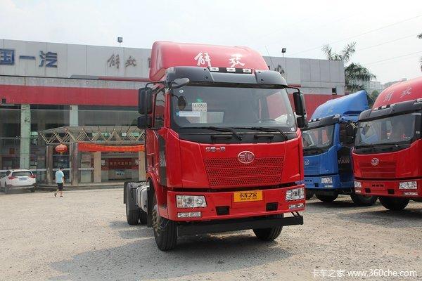 降价促销解放J6L牵引车仅售23.50万
