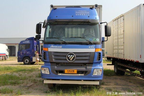 优惠0.2万 欧曼ETX载货车火热促销中