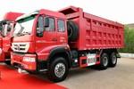中国重汽 斯太尔M5G重卡 340马力 6X4 5.6米自卸车(ZZ3251N384GD1)