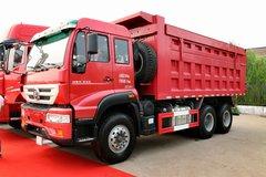 中国重汽 斯太尔M5G重卡 340马力 6X4 5.6米自卸车(ZZ3251N384GD1) 卡车图片