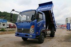 重汽王牌 7系 116马力 3.8米自卸车(CDW3040A2Q4) 卡车图片