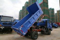 重汽王牌 7系 116马力 3.8米自卸车(CDW3040A2Q4)