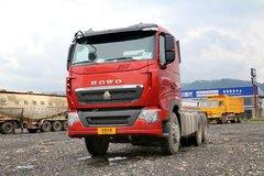 中国重汽 HOWO T7H重卡 540马力 6X4 平顶牵引车(ZZ4257V324HD1B) 卡车图片