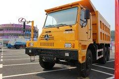 湖北新楚风 380马力 6X64 宽体矿用自卸车 卡车图片
