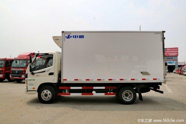 降价促销欧马可3系冷藏车限时优惠促销