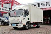解放 J6F 130马力 4.2米单排厢式轻卡(CA5041XXYP40K2L1E4A84-3)
