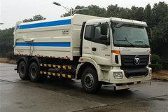 福田 欧曼ETX 5系 270马力 6X4 垃圾车(BJ5252ZLJE4-H1)