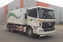福田 欧曼ETX 6系 336马力 6X4 LNG垃圾车(QJS5253ZYSFTL5)