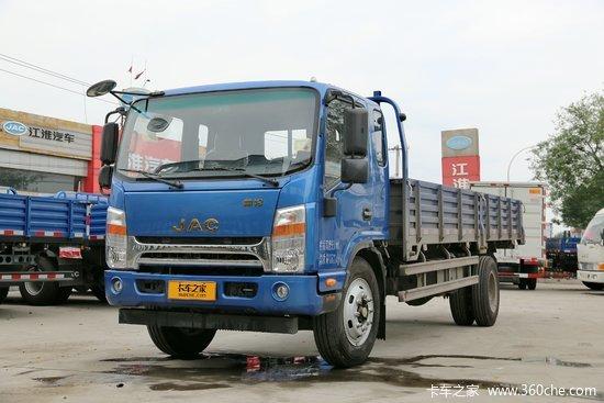 江淮 帅铃H330 141马力 4.18米单排栏板轻卡(HFC1043P91K1C2V)