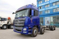 福田 欧曼GTL 6系重卡 310马力 8X4 9.5米载货车底盘(BJ5319CCY-XH)