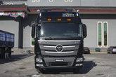 福田 欧曼GTL 430马力 8X4 下灰车(短轴)(BJ5319GXH-AA)