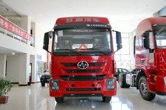 上汽红岩 杰卡C500重卡 390马力 6X2危险品牵引车(CQ4256ZTVG273U)