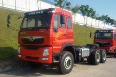 中国重汽 豪曼H5 310马力 6X4 5.8米自卸车底盘(ZZ5258ZLJM40EB1) 卡车图片