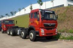中国重汽 豪曼H5 310马力 8X4 6.8米自卸车底盘(ZZ3318M60DB0) 卡车图片
