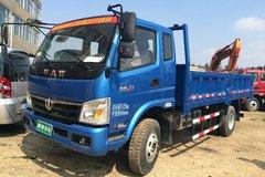 奥驰 X3系列 129马力 4.8米自卸车(5挡)(FD3063MP8K4) 卡车图片